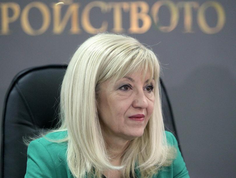 Министърът на регионалното развитие Петя Аврамова съобщи, че по информация