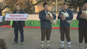 Жители на Сопот протестират срещу новия прочит на Под игото