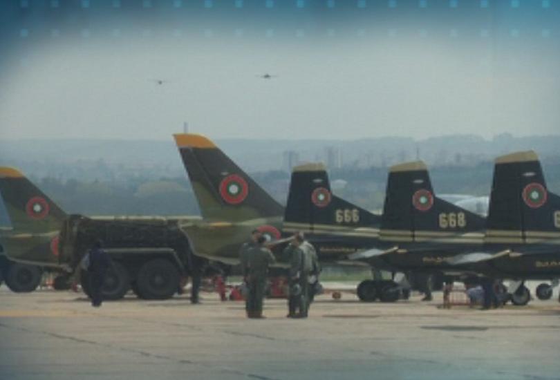правителството предлага открие висше военновъздушно училище