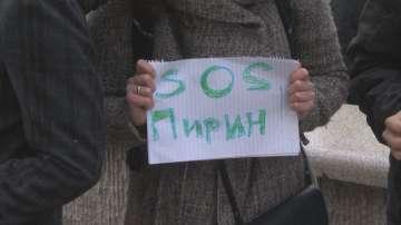 Природозащитници протестираха срещу увеличение на концесията на Пирин