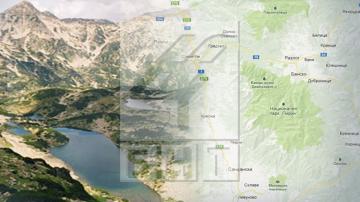 """Делото за промяната в устройствения план на Национален парк """"Пирин"""""""