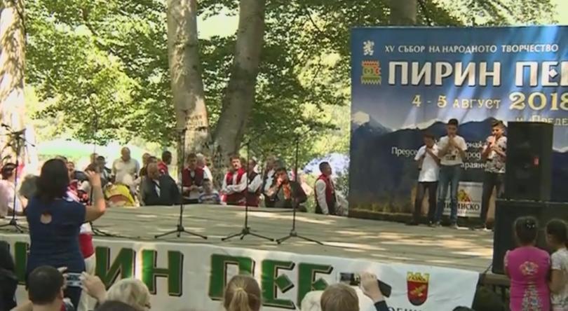 Над 2000 самодейци от Югозападна България се очаква да вземат