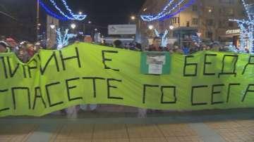 27 града на протест в защита на Пирин
