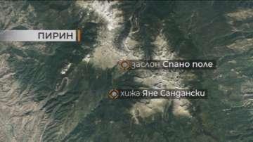 Продължава акцията по издирването на изгубилия се в Пирин турист