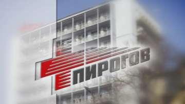 Близо 200 души са преминали през Травматологията в Пирогов заради поледиците