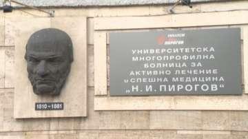 Бебе от Благоевград е прието в Пирогов с фрактура на черепа след битов...