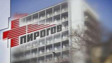 В Пирогов подписаха колективния трудов договор