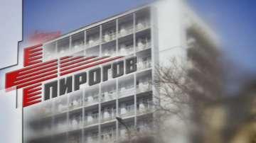 Директорът на Пирогов твърди за натиск от здравната каса