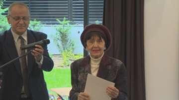 Кольо Георгиев и Лиляна Стефанова със специални отличия за принос в литературата