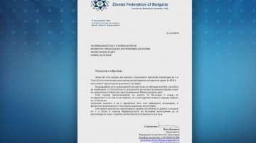 Федерацията на ционистите реагира остро на изказване за депортирането на евреите