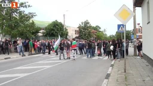 Поредна неделя на протест в карловското село Кърнаре. Жители на