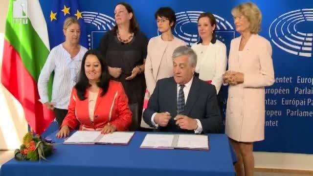Председателят на Европейския парламент Антонио Таяни и министърът на българското