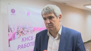 Синдикатите внасят колективна жалба до Съвета на Европа срещу България