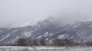 Баща и син изчезнаха под връх Ботев