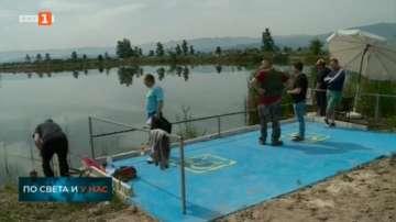 Откриха първата в страната платформа за риболов за хора с увреждания