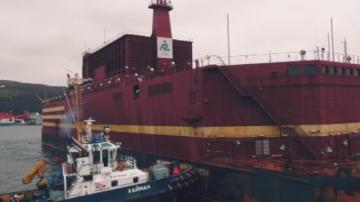Първата в света плаваща АЕЦ беше открита в Русия