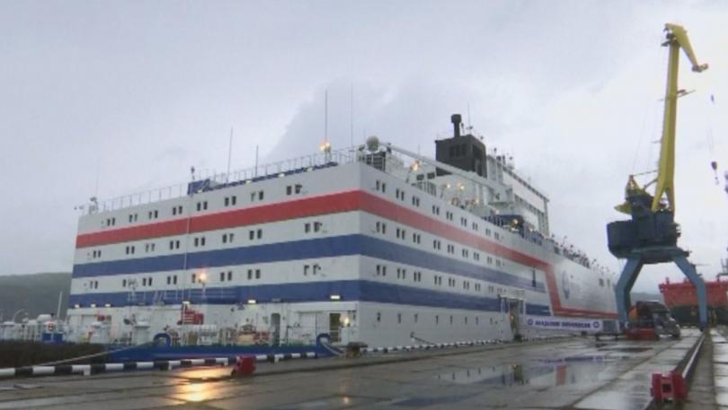 снимка 1 Първата в света плаваща АЕЦ потегля за Чукотка