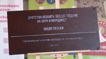 Общи послания за бъдеще отправиха посланици от 20 държави от Пловдив