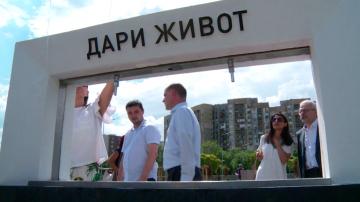 В Пловдив откриха чешма, посветена на дарилите живот чрез донорство