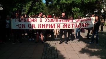 Хуманитарната гимназия в Пловдив с шествие, посветено на Кирил и Методий