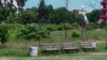 Постигнаха договореност за частния парк в Пловдив