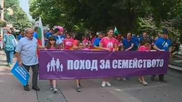 Поход в защита на традиционното семейство в пет български града