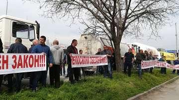Протест на малки и средни търговци на горива в Пловдив