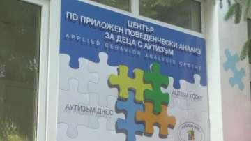 Откриха Център за деца с аутизъм за Северна България в Плевен