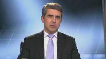 Президентът Плевнелиев: Важно е и българската прокуратура да стартира реформи