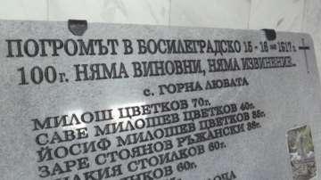 Върнаха двете паметни плочи в Босилеград, отнети от сръбските власти