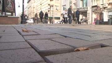 Плочките на булевард Витоша отново за ремонт