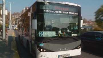 Предлагат градският транспорт в Пловдив да стане безплатен