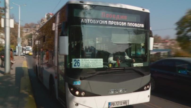 Градският транспорт в Пловдив да стане безплатен от следващата година.
