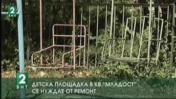 С искане за ремонт на детски площадки във Варна