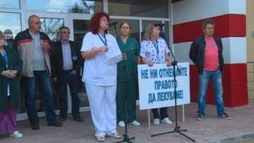 Лекари и пациенти на пловдиската онкоболница протестираха