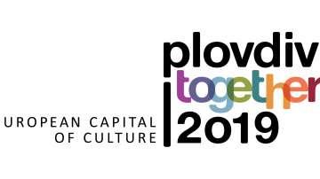 Пловдив празнува годишнина от избирането за Европейска столица на културата