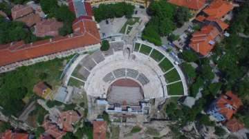 Пловдив отбелязва 5 години от титлата Европейска столица на културата