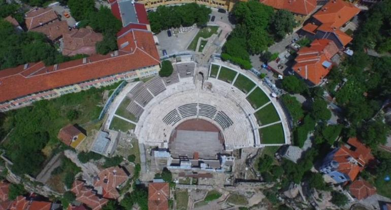 Пловдив отбелязва днес петата годишнина от спечелването на титлата Европейска