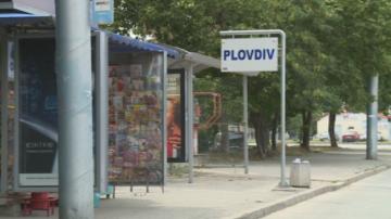 Сигнал за бомба затвори Автогара Юг в Пловдив
