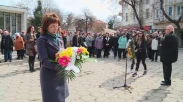 И в Пловдив отбелязаха 76 години от спасяването на българските евреи