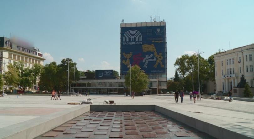 снимка 1 За Деня на Съединението: Откриват обновения площад Централен в Пловдив