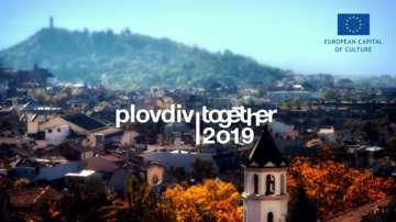 Пловдив предава щафетата като Европейска столица на културата