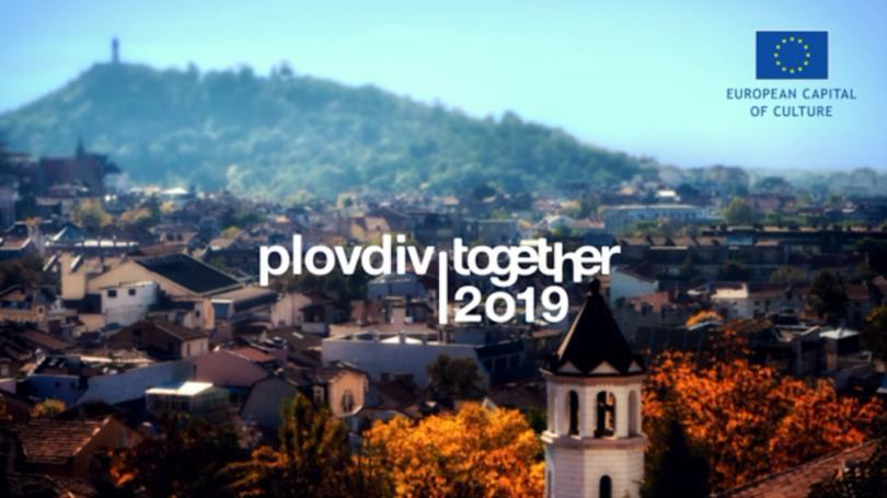 Тази вечер Пловдив ще предаде щафетата като Европейска столица на