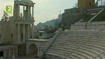 Ремонтират сцената на Античния театър в Пловдив