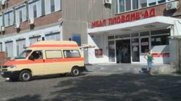 Предлагат обща дейност на университетските болници в Пловдив