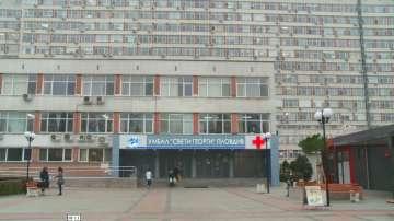 3-годишни близнаци са приети в тежко състояние в болница в Пловдив