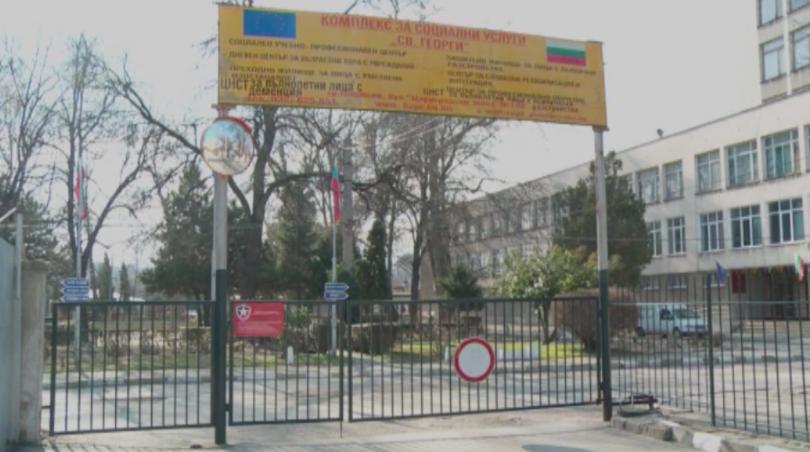 Двама болногледачи от Дома за хора с деменция в Пловдив,