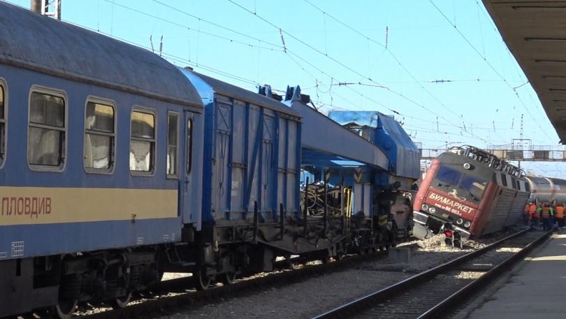 Продължава разследването по случая с дерайлиралия товарен влак на жп