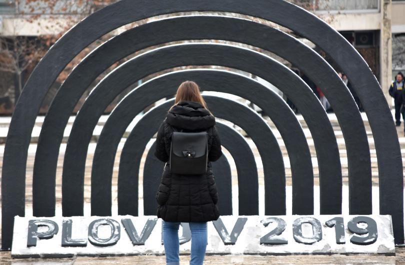 Снимка: Започва програмата на Пловдив - Европейска столица на културата 2019