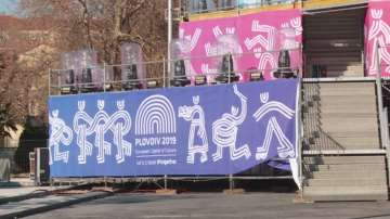 Строги мерки за сигурност за откриването на Европейската столица на културата